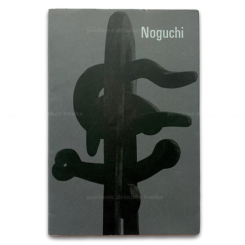 Isamu Noguchi, 1964. Exhibition catalog from the Galerie Claude Bernard.