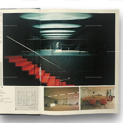 To Live With Lights, 1981. Scarce Japanese book of '70s-early '80s interiors.