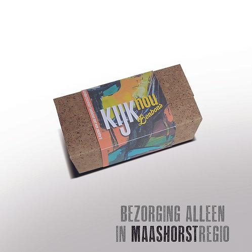 Bonbons in doosje met kunstwikkel - 125gr  - ± 8st