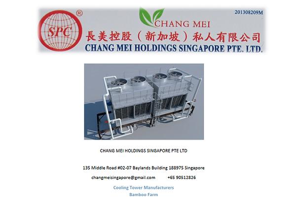 Chang Mei.png