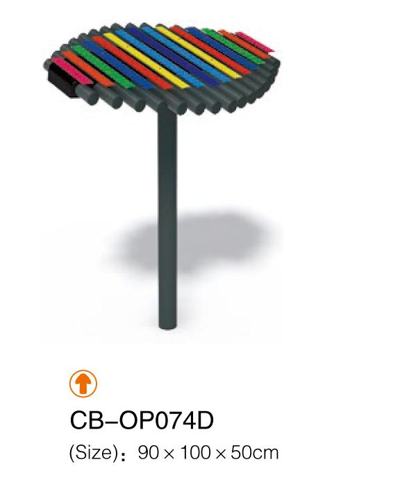 OP-OP074D