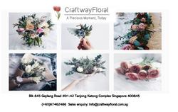 CraftWay