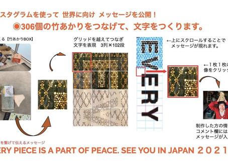 みんなの想火リレーの和歌山1番バッターは、山本 哲司さんです!宜しくお願いします! #みんなの想火リレー #みんなの想火和歌山