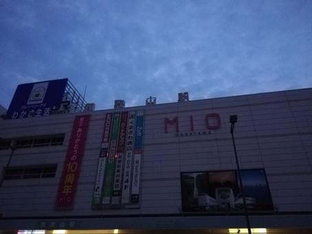 和歌山駅前にコロナに負けない希望の竹あかりが設置完了