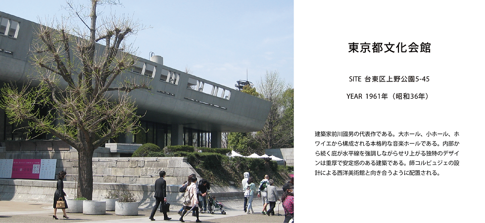 わが町散歩横長-01.png
