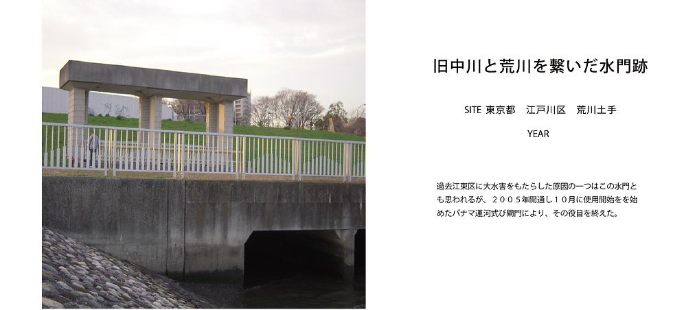 わが町散歩横長-24.png