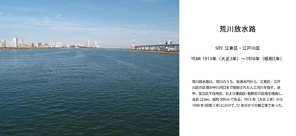 わが町散歩横長-09.png
