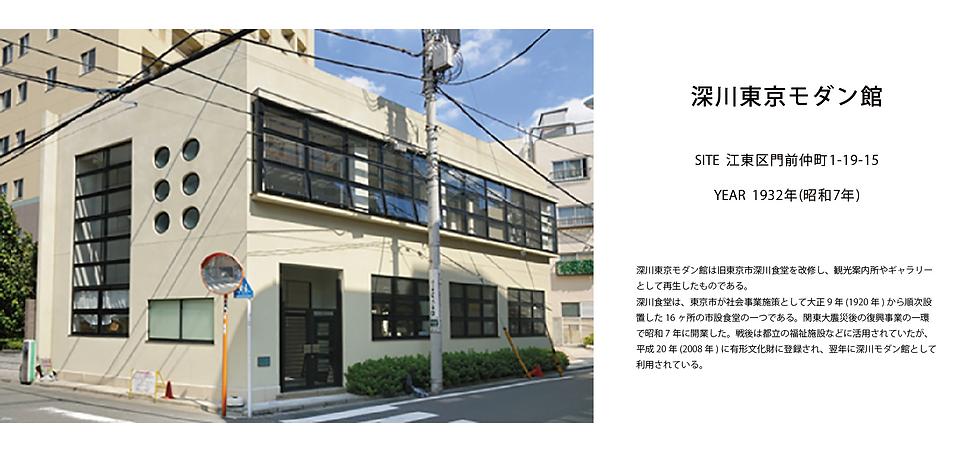 わが町散歩横長-18.png