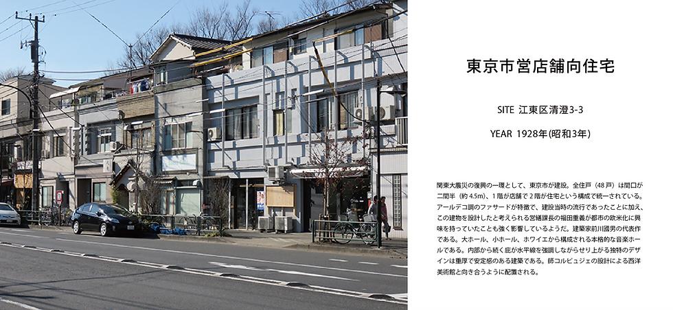 わが町散歩横長-03.png