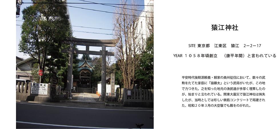 わが町散歩横長-04.png
