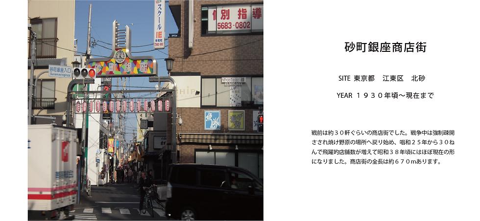 わが町散歩横長-11.png