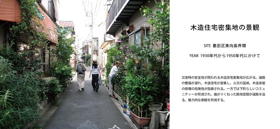 わが町散歩横長-22.png