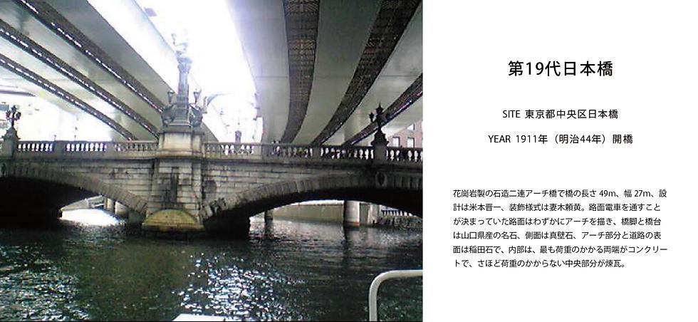 わが町散歩横長-15.png