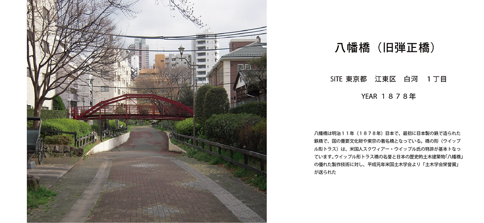 わが町散歩横長-12.png