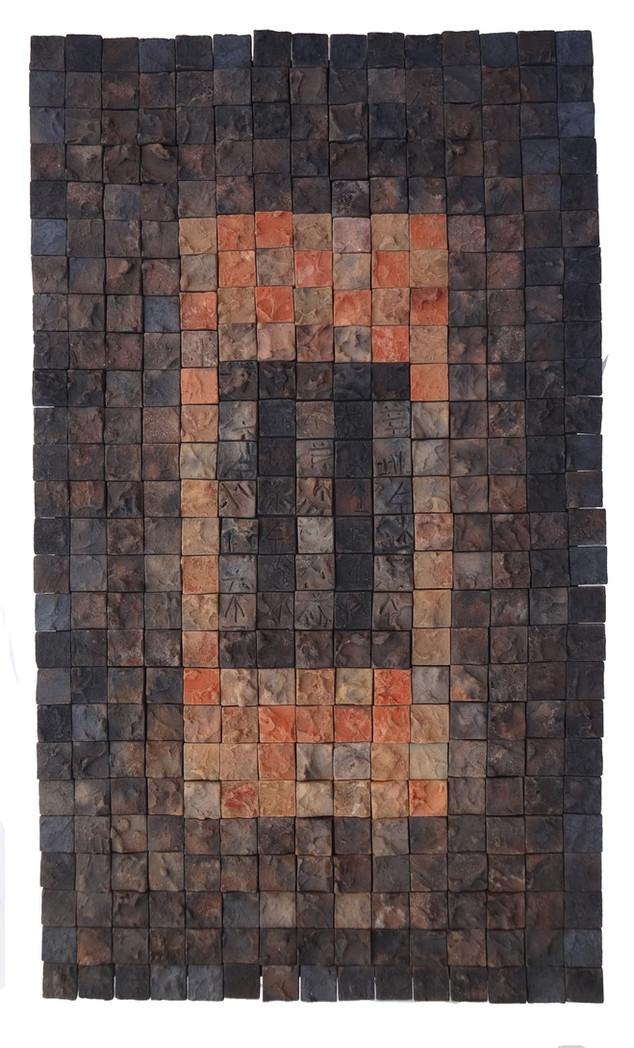 'Minoan Song II'by Peter Moore