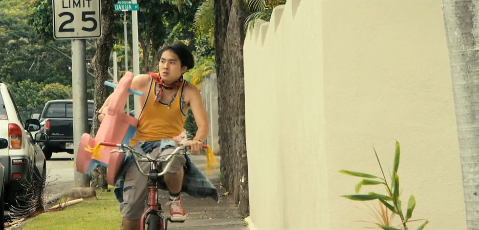 MAN UP — Official Trailer (2015) — Justi