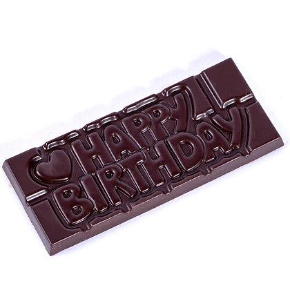 Tablette HAPPY BIRTHDAY Noir/Lait/Blanc ou Ruby et Amandes