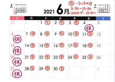 20210525_152949329_001.jpg