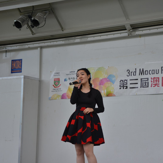 Singer - Youth.JPG