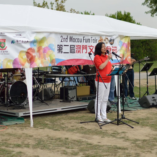 2th Macau Fun Fair 001.jpg