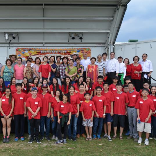 2014 Macau Fun Fair.JPG