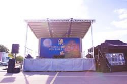 5th Macau Fun Fair
