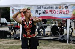 2th Macau Fun Fair 004
