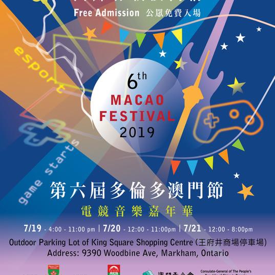 macaofest11x17-293(O)-V2.jpg