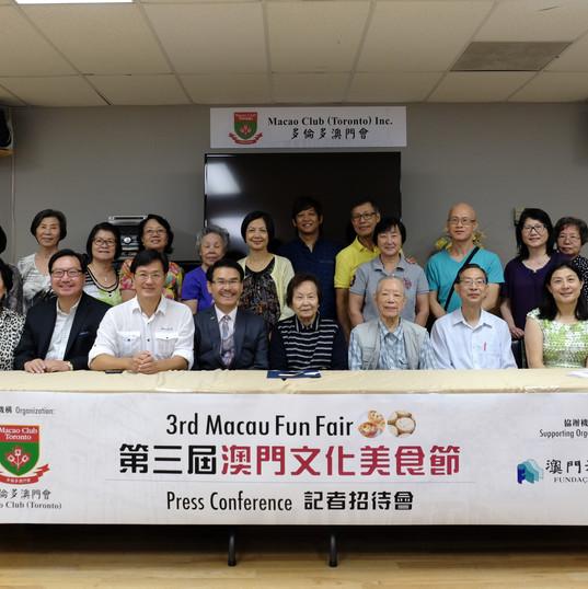 2016 Macau Fun Fair.JPG