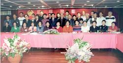 2001年本會顧問霍志釗博士邀請會員出席聯歡會