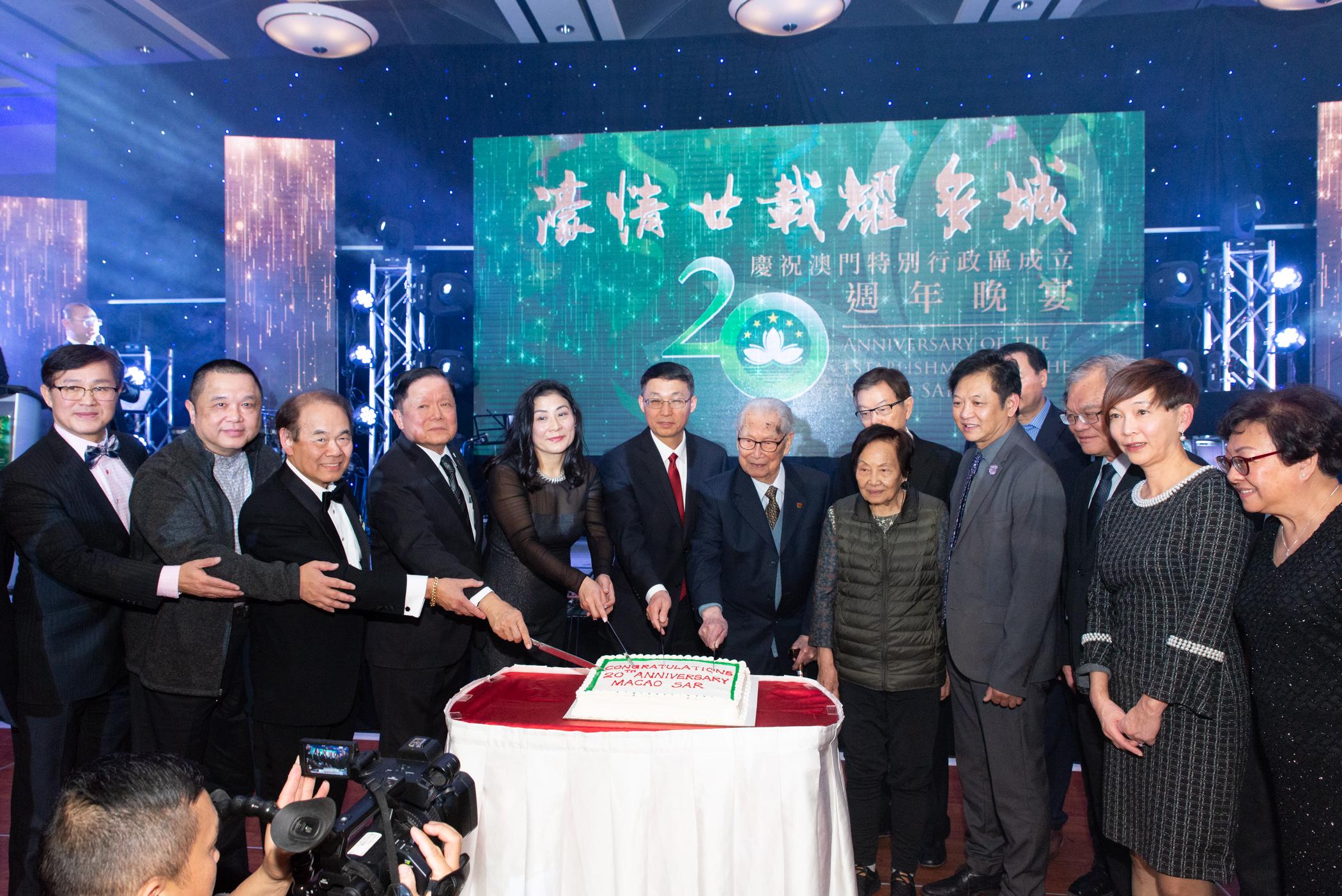 Celebration 20th Macao SAR