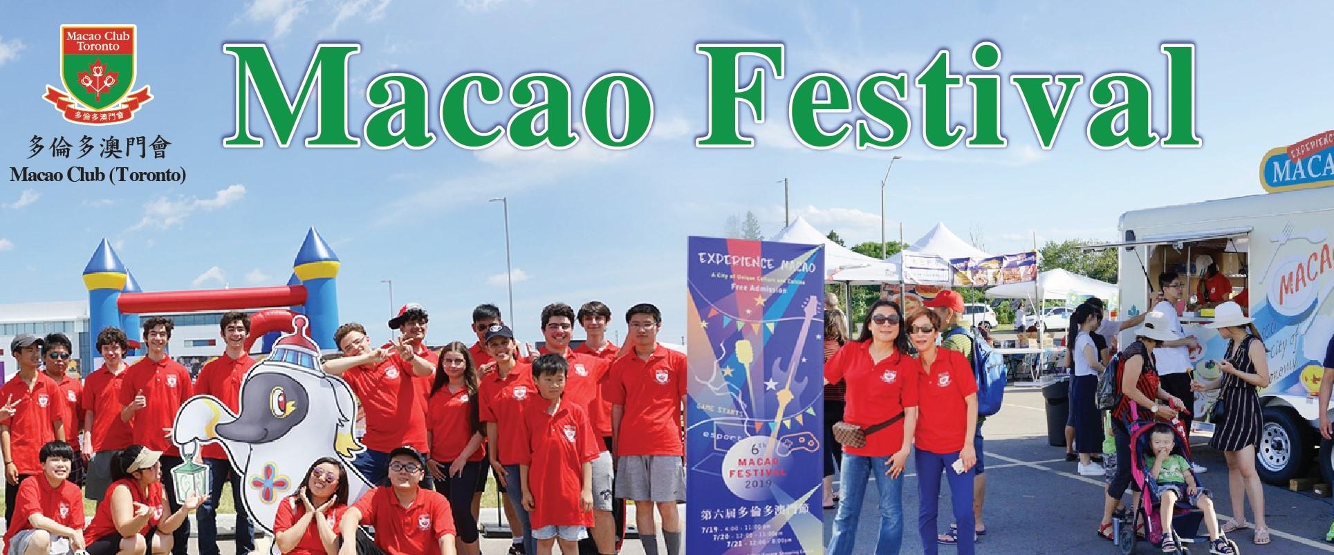 Macao Festival