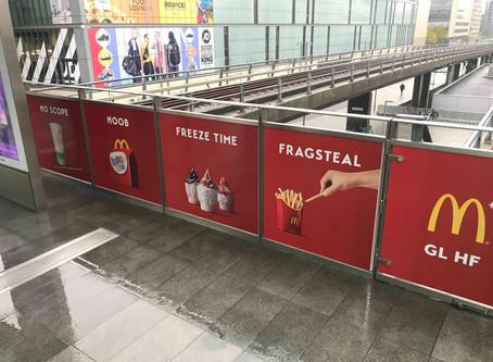 McDonald's Denmark & CS:GO : une réussite marketing
