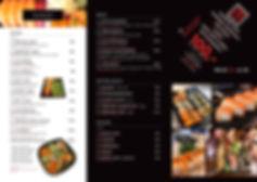 per ivans catering sushi meny.jpg
