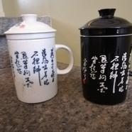 Teetassen aus Malaysia