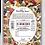 Thumbnail: Nutritious Fusion REFILL | Brazil Nuts, Pista and Black Raisin Combo Mixed Seeds