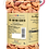Thumbnail: Roasted Brown Almonds   Immunity Boosting Dry Fruit   100% Natural