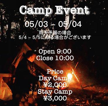camp20210503.JPG