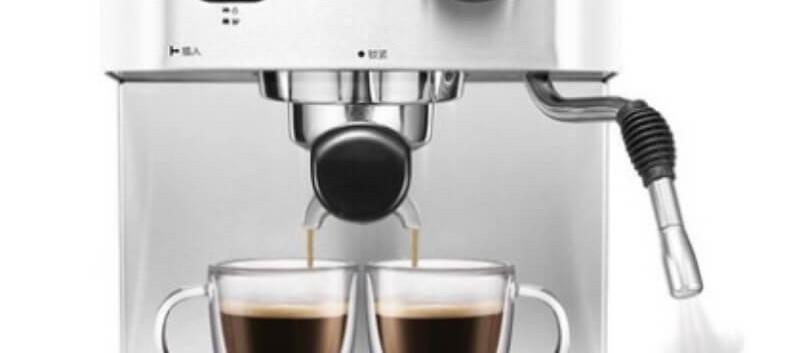 Coffee Machine 3.jpg