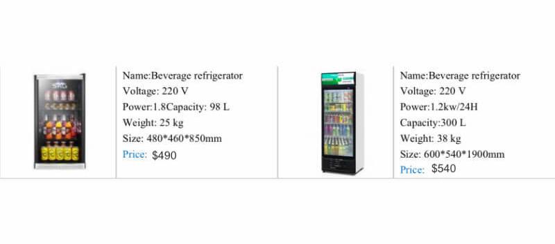 Display bev fridges