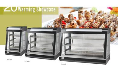 Warming case display