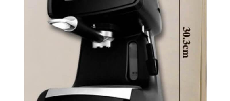 Coffee Machine2.jpg