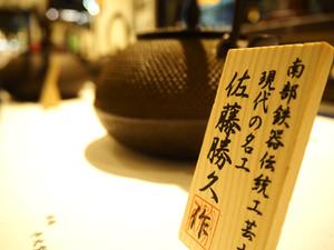 イベントのお知らせ 丸善名古屋本店