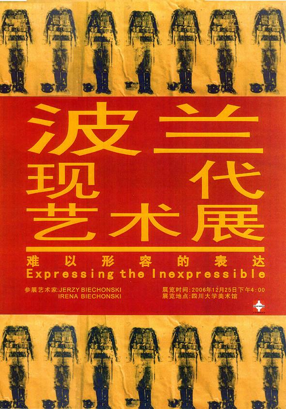 plakat Chiny1.jpg