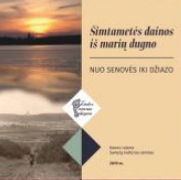 SAMYLU SENOLES - SIMTAMETES DAINOS.jpg