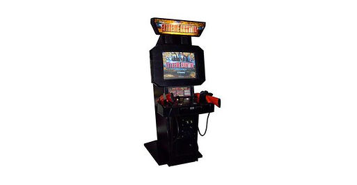 Extreme Hunting 1 Arcade Game