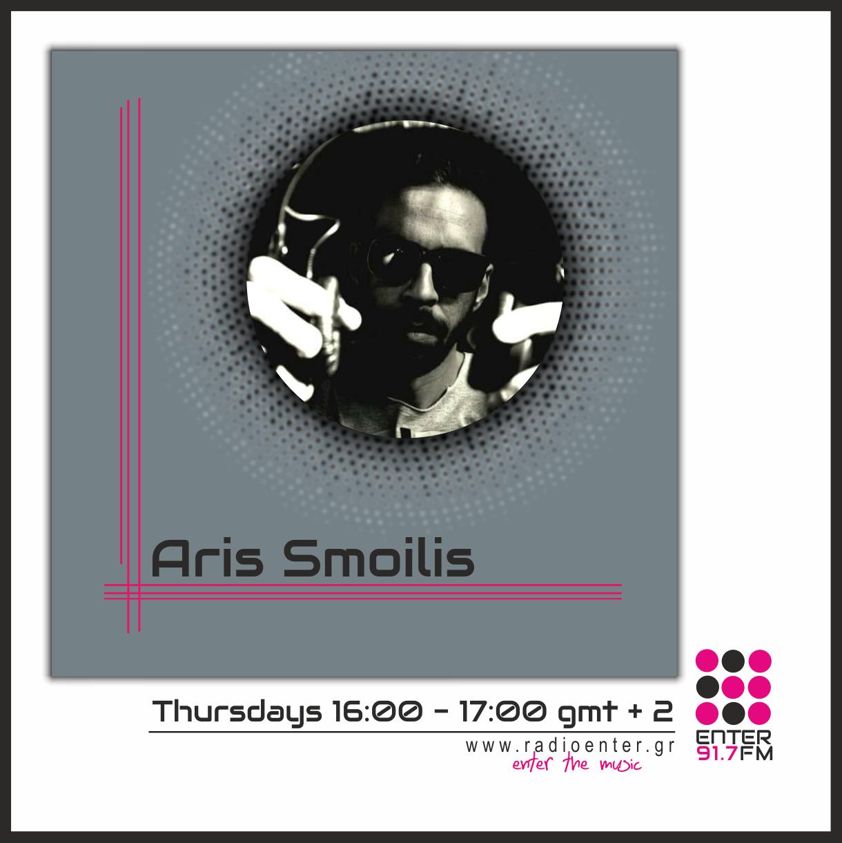 Aris Smoilis _ Radio Enter 2018