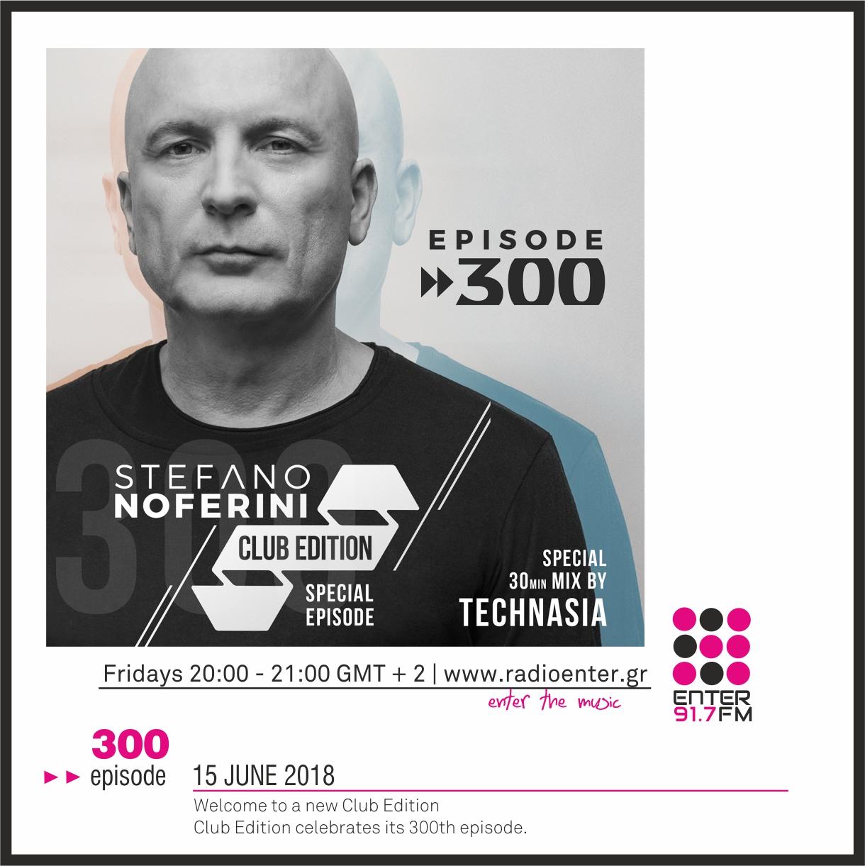 2018.06.29 - Stefano Noferini Club Edition 300