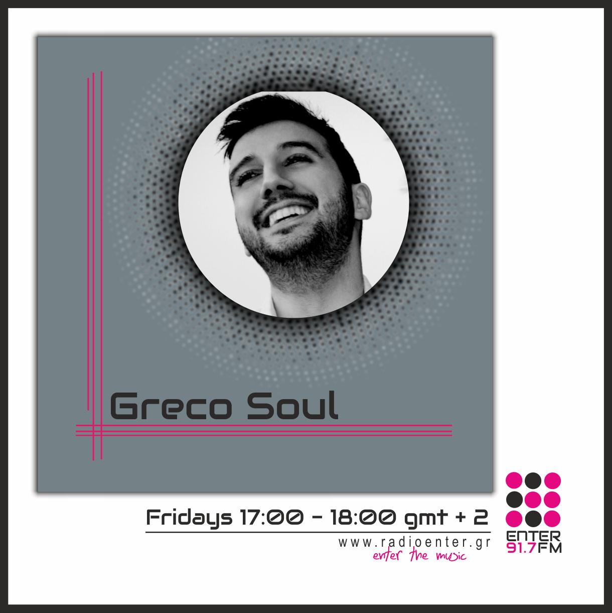 Greco Soul _ Radio Enter 2018