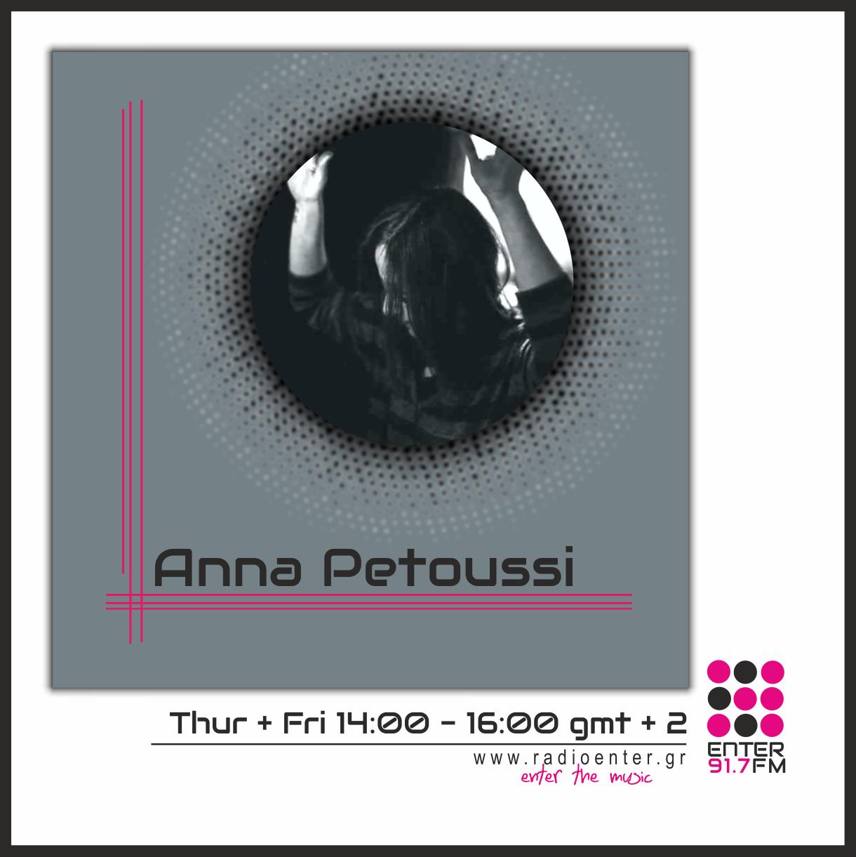 Anna Petoussi _ Radio Enter 2018